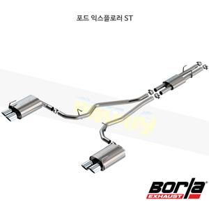 포드 익스플로러 ST 캣백 Exhaust 시스템 ATAK (20)- 볼라 어택 배기 머플러 Part #140821