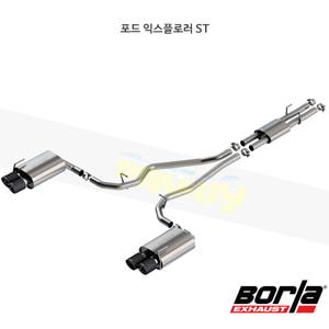 포드 익스플로러 ST 캣백 Exhaust 시스템 ATAK (20)- 볼라 어택 배기 머플러 Part #140821CF
