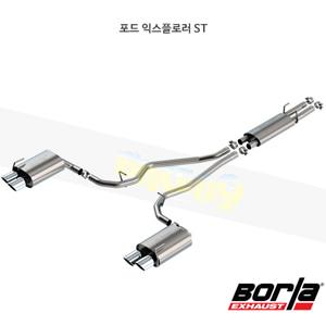 포드 익스플로러 ST 캣백 Exhaust 시스템 S-타입 (20)- 볼라 어택 배기 머플러 Part #140820