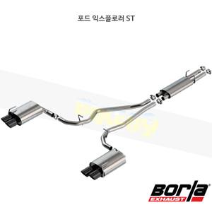 포드 익스플로러 ST 캣백 Exhaust 시스템 S-타입 (20)- 볼라 어택 배기 머플러 Part #140820BC