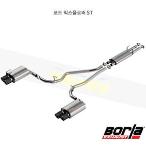 포드 익스플로러 ST 캣백 Exhaust 시스템 S-타입 (20)- 볼라 어택 배기 머플러 Part #140820CF