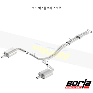 포드 익스플로러 스포츠 캣백 Exhaust 시스템 S-타입 (16-17)- 볼라 어택 배기 머플러 Part #140659