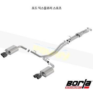 포드 익스플로러 스포츠 캣백 Exhaust 시스템 S-타입 (18-19)- 볼라 어택 배기 머플러 Part #140765BC