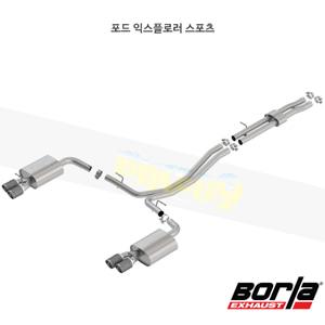 포드 익스플로러 스포츠 캣백 Exhaust 시스템 S-타입 (18-19)- 볼라 어택 배기 머플러 Part #140765CF