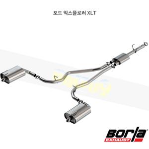 포드 익스플로러 XLT 캣백 Exhaust 시스템 S-타입 (20)- 볼라 어택 배기 머플러 Part #140824