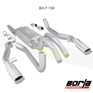 포드 F-150 캣백 Exhaust 시스템 투어링 (09-10)- 볼라 어택 배기 머플러 Part #140291