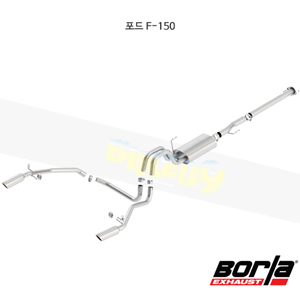 포드 F-150 캣백 Exhaust 시스템 S-타입 (11-14)- 볼라 어택 배기 머플러 Part #140466