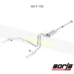 포드 F-150 캣백 Exhaust 시스템 ATAK (11-14)- 볼라 어택 배기 머플러 Part #140417