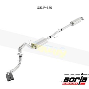 포드 F-150 캣백 Exhaust 시스템 투어링 (15-20)- 볼라 어택 배기 머플러 Part #140617BC
