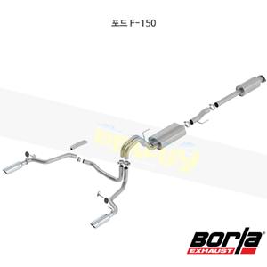 포드 F-150 캣백 Exhaust 시스템 투어링 (15-20)- 볼라 어택 배기 머플러 Part #140614