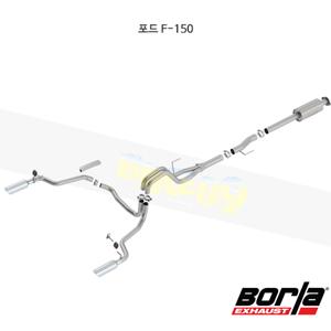 포드 F-150 캣백 Exhaust 시스템 ATAK (15-20)- 볼라 어택 배기 머플러 Part #140616