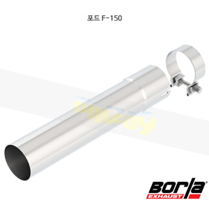 포드 F-150 커넥팅 파이프 (15-20)- 볼라 어택 배기 머플러 Part #60556