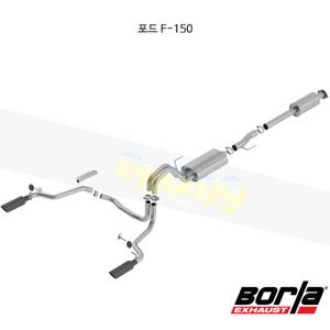 포드 F-150 캣백 Exhaust 시스템 S-타입 (15-20)- 볼라 어택 배기 머플러 Part #140615BC