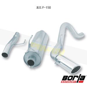 포드 F-150 캣백 Exhaust 시스템 투어링 (04-08)- 볼라 어택 배기 머플러 Part #140136