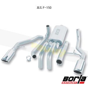 포드 F-150 캣백 Exhaust 시스템 투어링 (04-08)- 볼라 어택 배기 머플러 Part #140137