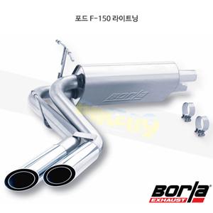 포드 F-150 라이트닝 캣백 Exhaust 시스템 투어링 (99-04)- 볼라 어택 배기 머플러 Part #14872