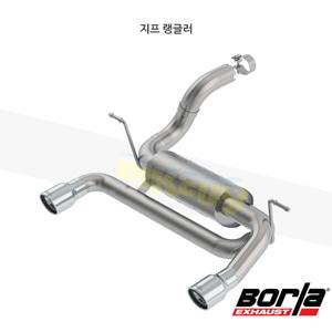 지프 랭글러 액슬백 Exhaust 시스템 ATAK (18-21)- 볼라 어택 배기 머플러 Part #11964