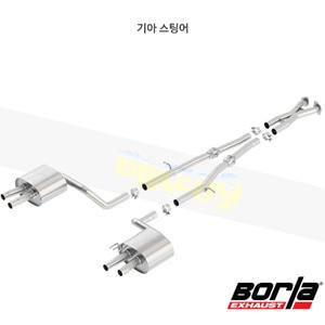 기아 스팅어 캣백 Exhaust 시스템 S-타입 (18-21)- 볼라 어택 배기 머플러 Part #140736