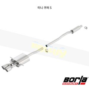 미니 쿠퍼 S 캣백 Exhaust 시스템 S-타입 (07-14)- 볼라 어택 배기 머플러 Part #140517