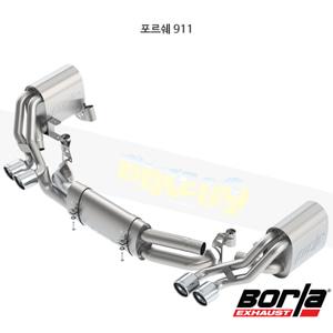 포르쉐 911 캣백 Exhaust 시스템 (09-11)- 볼라 어택 배기 머플러 Part #140712