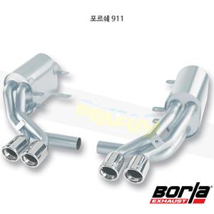 포르쉐 911 캣백 Exhaust 시스템 S-타입 (05-08)- 볼라 어택 배기 머플러 Part #140233