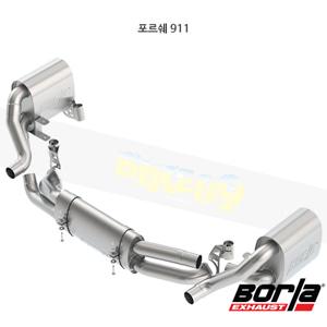포르쉐 911 캣백 Exhaust 시스템 S-타입 (09-11)- 볼라 어택 배기 머플러 Part #140711