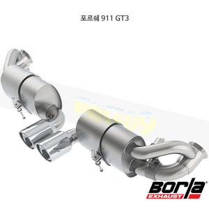 포르쉐 911 GT3 캣백 Exhaust 시스템 S-타입 (07-08)- 볼라 어택 배기 머플러 Part #140304