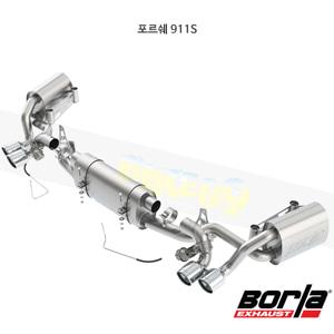포르쉐 911S 캣백 Exhaust 시스템 S-타입 (13-15)- 볼라 어택 배기 머플러 Part #140523