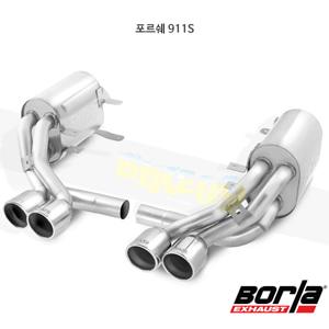 포르쉐 911S 캣백 Exhaust 시스템 S-타입 (05-08)- 볼라 어택 배기 머플러 Part #140272