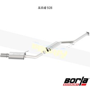 포르쉐 928 캣백 Exhaust 시스템 투어링 (78)- 볼라 어택 배기 머플러 Part #140567