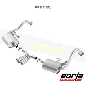 포르쉐 카이맨 캣백 Exhaust 시스템 S-타입 (13-16)- 볼라 어택 배기 머플러 Part #140534