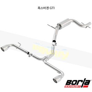 폭스바겐 GTI 캣백 Exhaust 시스템 S-타입 (10-14)- 볼라 어택 배기 머플러 Part #140347