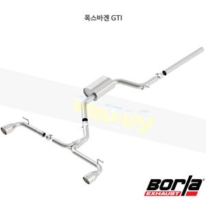 폭스바겐 GTI 캣백 Exhaust 시스템 S-타입 (15-17)- 볼라 어택 배기 머플러 Part #140597