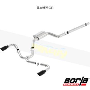 폭스바겐 GTI 캣백 Exhaust 시스템 S-타입 (18-20)- 볼라 어택 배기 머플러 Part #140751BC