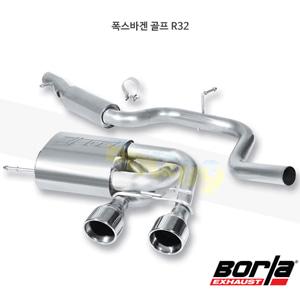 폭스바겐 골프 R32 캣백 Exhaust 시스템 S-타입 (08)- 볼라 어택 배기 머플러 Part #140314