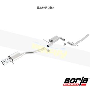 폭스바겐 제타 캣백 Exhaust 시스템 S-타입 (06-10)- 볼라 어택 배기 머플러 Part #140397