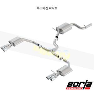 폭스바겐 파사트 캣백 Exhaust 시스템 S-타입 (16-18)- 볼라 어택 배기 머플러 Part #140705