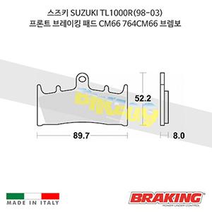스즈키 SUZUKI TL1000R(98-03) 프론트 브레이킹 브레이크 패드 라이닝 CM66 764CM66 브렘보