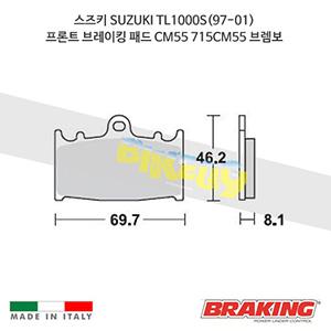 스즈키 SUZUKI TL1000S(97-01) 프론트 브레이킹 브레이크 패드 라이닝 CM55 715CM55 브렘보