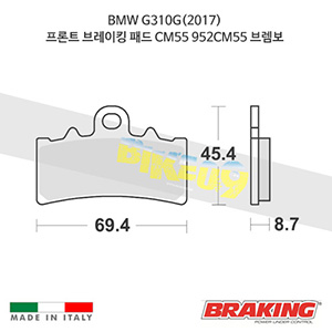 BMW G310G(2017) 프론트 브레이킹 브레이크 패드 라이닝 CM55 952CM55 브렘보