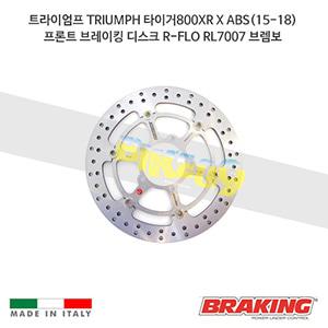 트라이엄프 TRIUMPH 타이거800XR X ABS(15-18) 프론트 브레이킹 디스크 R-FLO RL7007 브렘보