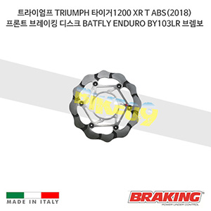 트라이엄프 TRIUMPH 타이거1200 XR T ABS(2018) 프론트 브레이킹 디스크 BATFLY ENDURO BY103LR 브렘보