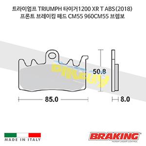 트라이엄프 TRIUMPH 타이거1200 XR T ABS(2018) 프론트 브레이킹 패드 CM55 960CM55 브렘보