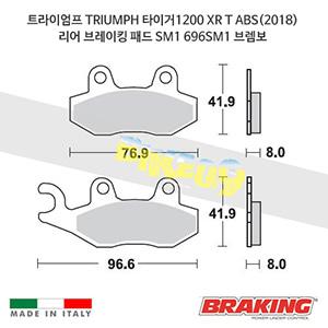 트라이엄프 TRIUMPH 타이거1200 XR T ABS(2018) 리어 브레이킹 패드 SM1 696SM1 브렘보