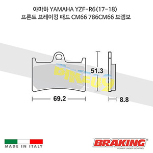 야마하 YAMAHA YZF-R6(17-18) 프론트 브레이킹 패드 CM66 786CM66 브렘보