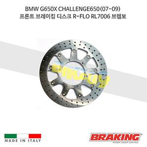 BMW G650X CHALLENGE650(07-09) 프론트 브레이킹 브레이크 디스크 로터 R-FLO RL7006 브렘보