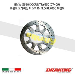 BMW G650X COUNTRY650(07-09) 프론트 브레이킹 브레이크 디스크 로터 R-FLO RL7006 브렘보