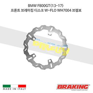 BMW F800GT(13-17) 프론트 브레이킹 브레이크 디스크 로터 W-FLO WH7004 브렘보