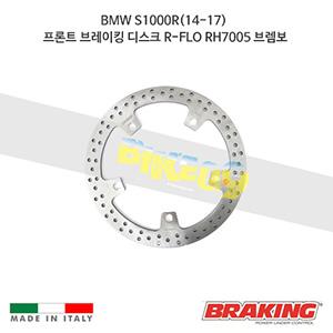 BMW S1000R(14-17) 프론트 브레이킹 디스크 R-FLO RH7005 브렘보