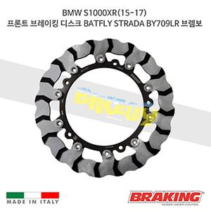 BMW S1000XR(15-17) 프론트 브레이킹 디스크 BATFLY STRADA BY709LR 브렘보